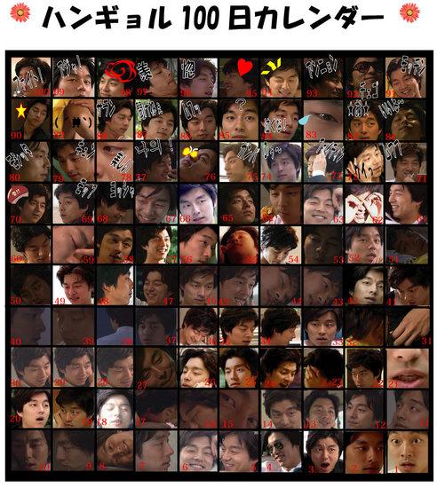 カレンダー4_07.jpg
